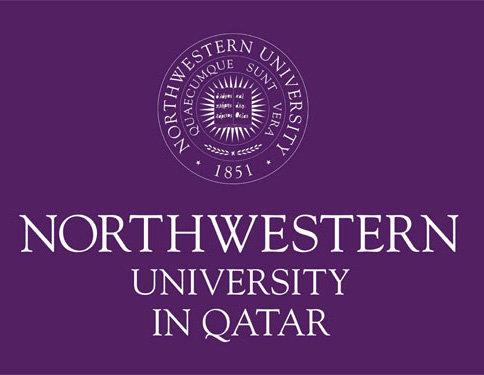 NU-Q-logo